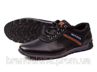 Туфли-мокасины спортивные  для мальчика( р36-39)