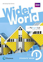 Учебник Wider World 1 Students' Book with MyEnglishLab