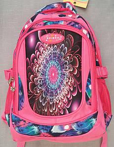 Рюкзак школьный ортопедический для девочек Edison, перья