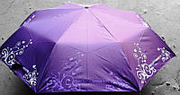 Зонт.ЖЕНСКИЙ  ART-74036 Зонты DOPPLER.