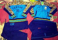 Детские спортивные костюмы Украина Bosco Sport боско спорт