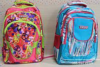 Рюкзак школьный для девочки 3 отделения ортопедическая спинка