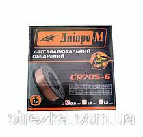 Проволока сварочная омедненная Днипро-М ER70S-6 0,8 мм 1 кг.