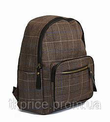 Хлопковый универсальный рюкзак для школы и прогулок коричневый