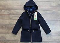 Кашемировое пальто на флисовой подкладке для девочек 116 рост