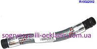 Патрубок подключающий (шланг-короткий, фирмен.упаковка) BerettaCiao 24 кВт, артикулR10022002, код сайта 0322
