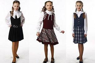 Школьная одежда для девочек оптом