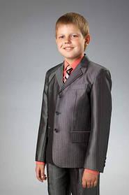 Школьная одежда для мальчиков оптом