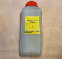 Ортофосфорная кислота, универсальная, 1л