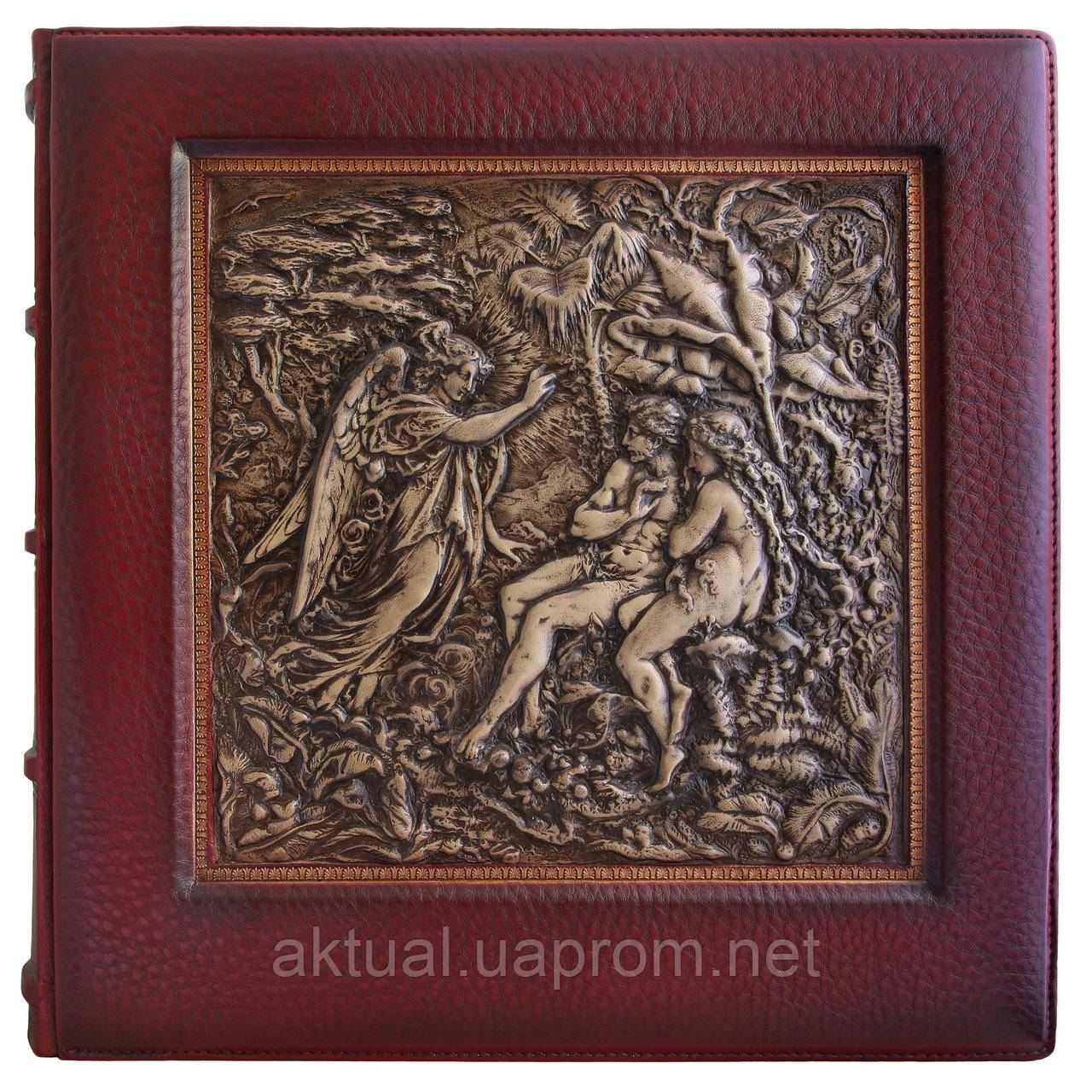 Фотоальбом «Эдемов сад» в кожаном переплете.