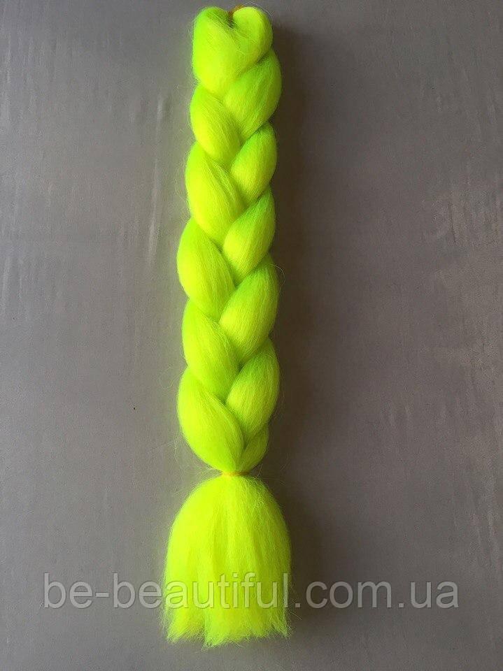 Канекалон цвет салатовый 130 см