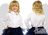 """Школьная блузка """"Ванэса"""""""