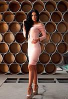 Женское приталенное платье розовое свисающее с плеч по колено