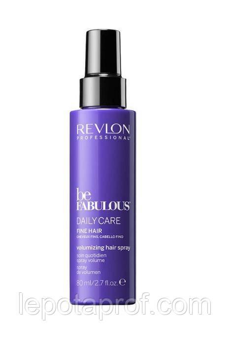 Спрей для объема Revlon Be Fabulous VOLUME SPRAY 80 ml
