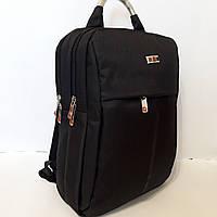 Городской модный рюкзак для ноутбука