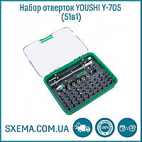 Набор отверток для телефонов Youshi Y-705 51в1 для электроники и бытовой техники