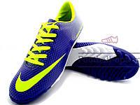 Сороконожки (многошиповки) Nike Mercurial Victory (0280)