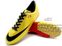 Сороконожки (многошиповки) Nike Mercurial Victory (0283) золотые