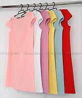 Женское платье цвет:как на фото Размер: S-М Ткань:супер софт,