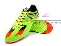 Сороконожки (многошиповки) Adidas Messi 15.3 (0425) желтые