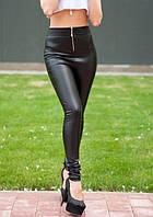 Женские черные кожаные лосины со змейкой талия завышена