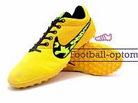 Сороконожки (многошиповки) Nike Elastico (0515) желтые
