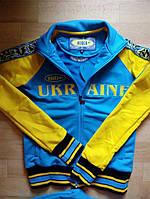 Розкошный и красивый спортивный костюм для женщин Боско Спорт
