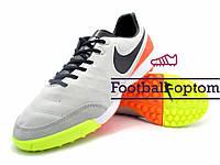 Сороконожки (многошиповки) Nike Tiempo (0537) серебристые