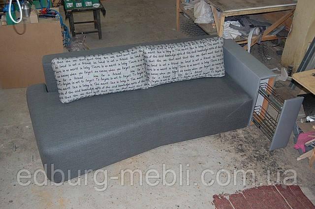 Гостинный диван + бар