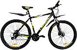 """Велосипед Cronus Warrior 29"""", фото 2"""