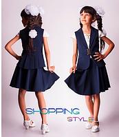 Комплект школьный жилет с юбкой клеш для девочки