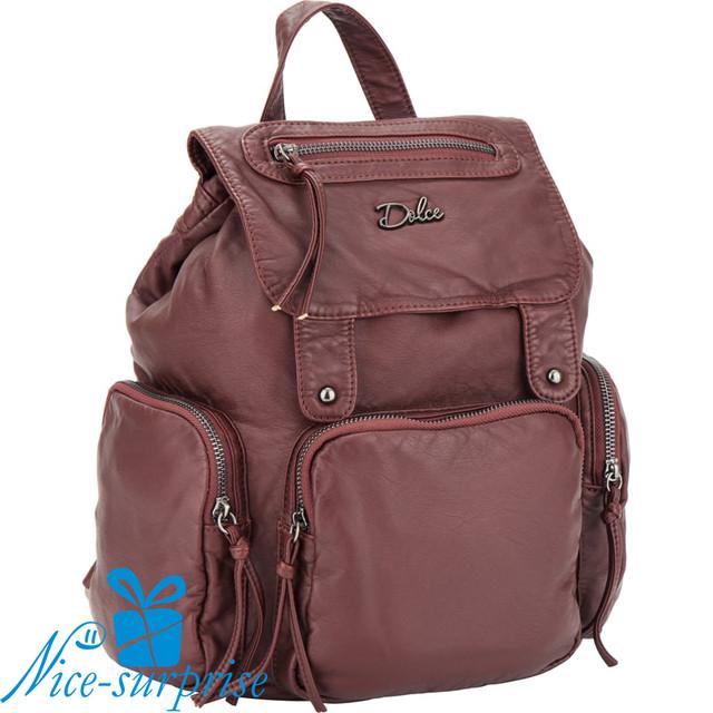 купить стильный женский рюкзак в Харькове