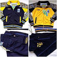 Спортивные костюмы Bosco Sport Украина. Детские. Оригинал