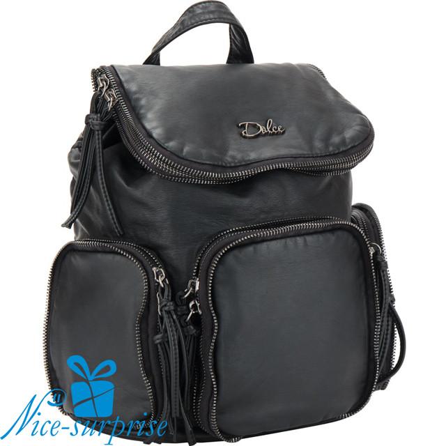 купить стильный женский рюкзак в Киеве