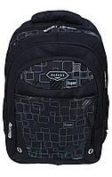 Школьный ортопедический рюкзак для мальчика  9786 SAFARI New(2017)