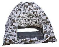 Палатка зимняя белый комуфляж 2,4х2,4м автомат Shark