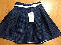 Школьная юбка для девочек 128,134,140,146 роста Крапинка
