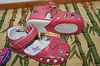 Детские босоножки на девочку розовые с закрытым носочком р.22,23,25