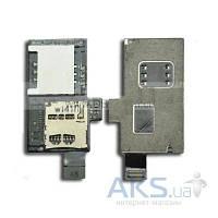 Шлейф для HTC Z710e Sensation / Z715e Sensation XE с разъемом SIM-карты и карты памяти (Original)