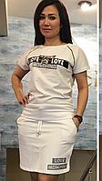 Костюм женский с юбкой белый и оливковый Moscino