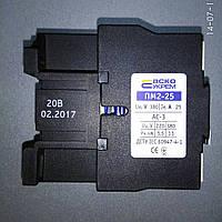 Пускатель ПМ 2-2501 (LC1-D2501)