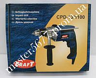 Дрель ударная Craft CPD 13/1100