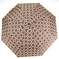 Женский симпатичный прочный зонтик полуавтомат art. 20021 коричневый/светло коричневый (100220)