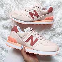 Только размеры 36 !!! Женские кроссовки New Balance 574 Orange pack  / Реплика / 1:1 к оригиналу