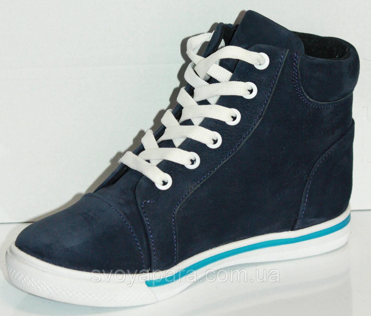 Кеды подростковые для мальчика синие нубуковые (0298)