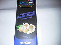 Пластилин рыболовный насадочный Чеснок 50гр