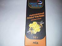 Пластилин рыболовный насадочный Мед 50гр