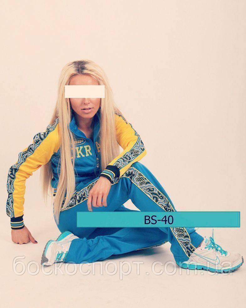 b9cbb7ae7c2a Женский оригинальный спортивный костюм Bosco Sport Ukraine боско Спорт  Украина - BOSCOSPORT UKRAINE +380958022999 в