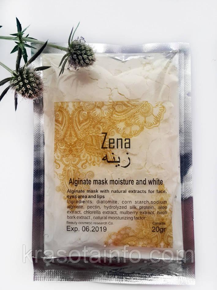 Альгинатная маска увлажняющая и отбеливающая, Zena, Канада, 20 г