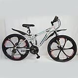 "Велосипед ""X-TEND"" 26"", фото 3"